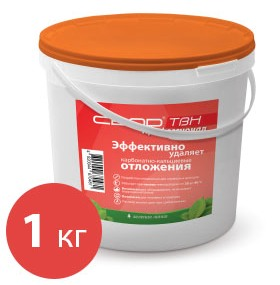 """CBOD-TBH"" Professional for removal of calcium carbonate-deposition, 1kg"