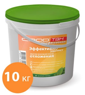 """CBOD-TBH"" Professional for removal of iron oxide deposits, 10 kg"