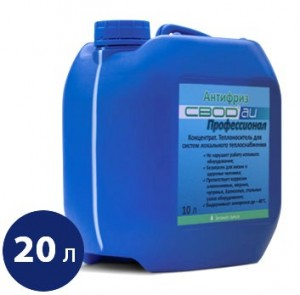 "Coolant for heating ""СВОD® - АИ "", 20 liters"