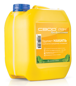 CBOD-RBH Professional, 5 liters (7 kg)