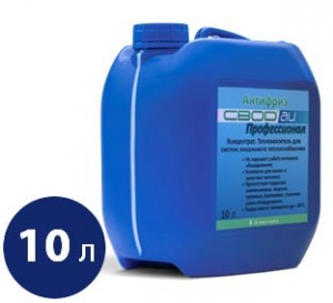 "Coolant for heating ""СВОD® - АИ "", 10 liters"