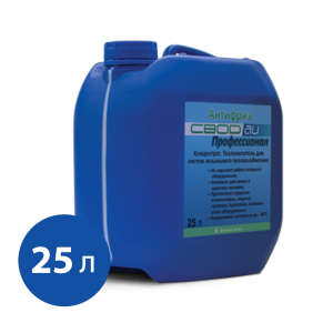 "Coolant for heating ""SVOD-AI"", 25 liters"