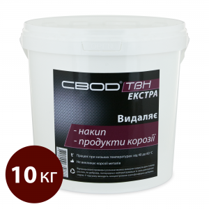 """CBOD-TBH"" EXTRA universal means for removing all types of deposits (1kg)"