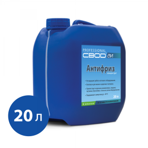 "Coolant for heating ""SVOD-AI "", 20 liters"