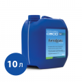 Coolant for heating