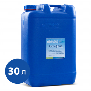"Coolant for heating ""SVOD-AI"", 30 liters"
